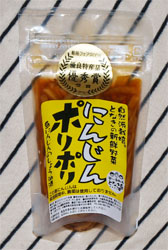 にんじんポリポリ01_ポッパンク