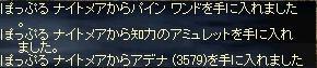 00183.jpg