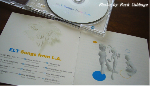 ELT Songs from L.A.