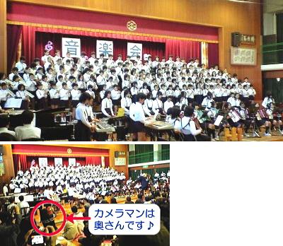 2008.11.22(sat)【SATIA 小学校最後の音楽会】明石市立江井島小学校