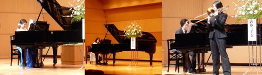 2009.4.25(sat)【ピアノコンサート】神戸市産業振興センター