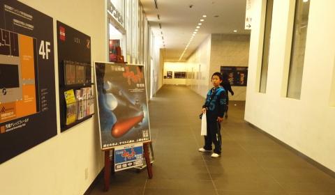 東京アニメセンター 宇宙戦艦ヤマト復活記念特別展