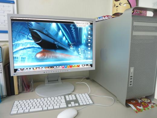会社Mac
