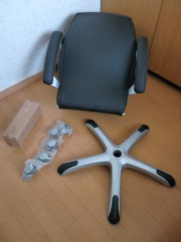 椅子(パーツ)