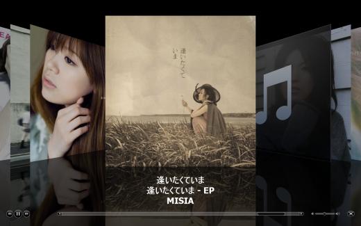 MISIA 逢いたくていま