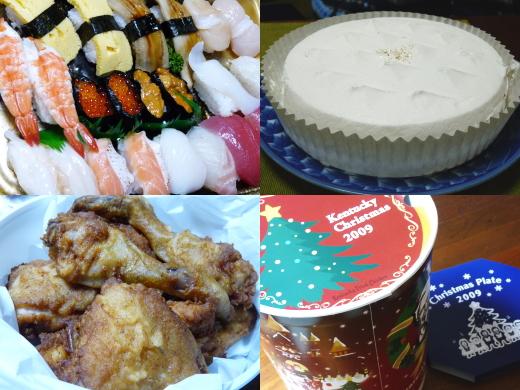 ケンタッキーフライドチキン&クリスマス寿司