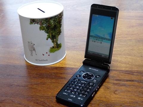 息子の初めての携帯電話