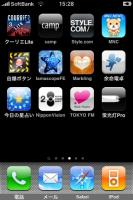 My iPhone ホーム 3 (100219)