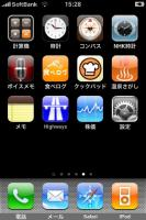 My iPhone ホーム 4 (100219)
