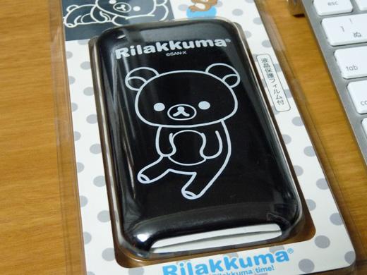 リラックマのiPhoneハードカバー