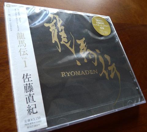 NHK大河ドラマ 龍馬伝 オリジナル・サウンドトラック | 佐藤直紀