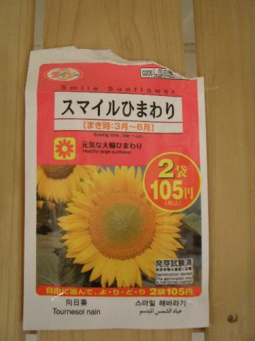 P4180178_small.jpg