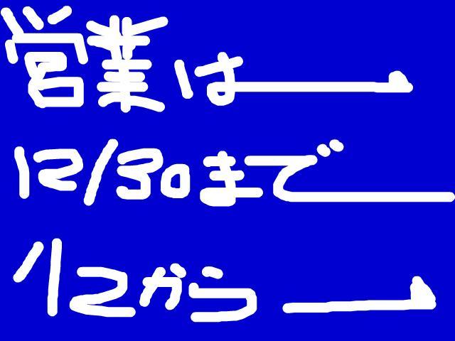 snap_portaloffamy_2008126191229.jpg