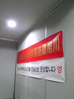 20050318212304