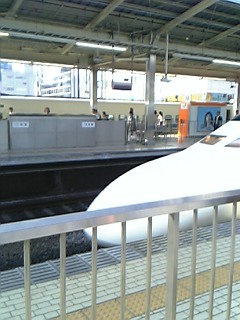 20050818163900