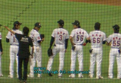 2006.7.28.baseball1.jpg