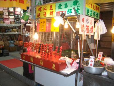 Taipei28.jpg