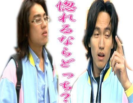 myojyo1.jpg