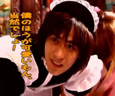 zaizaibokukawai.jpg