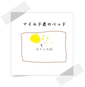 20111121-無題