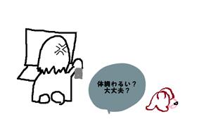 20111204-無題