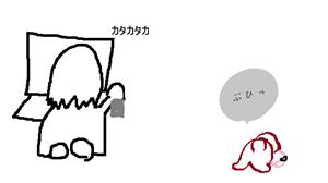 20111204-無題 - コピー (3)