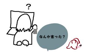 20111204-無題 - コピー
