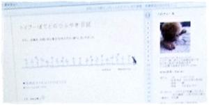 20111210_DSCF6473.jpg