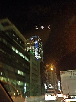 20120103-IMG_0009.jpg