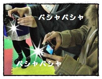 20120114-3812.jpg