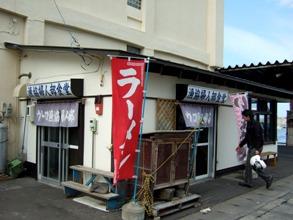 hujinnsyokudou.jpg