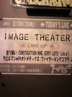 2011-0220_IMAGE.jpg