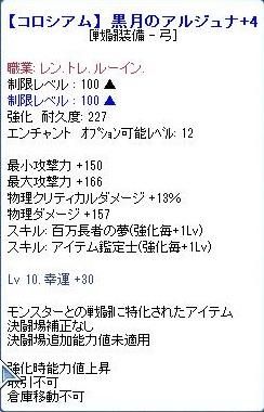 0224 あるじゅな1