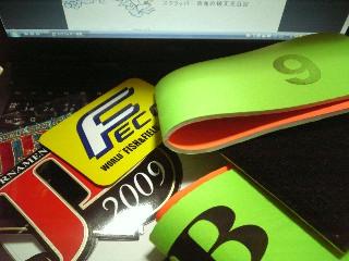 20090118024328