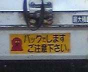 20090129182120