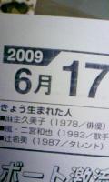 20090625172231
