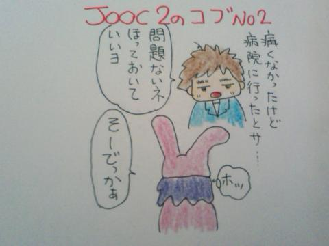 AE0105_convert_20110320200431.jpg