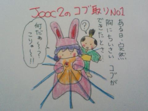 SA1_convert_20110313180111.jpg