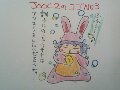 aw1_convert_20110324211353.jpg