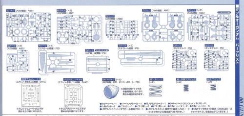 0002_convert_20091114222253.jpg