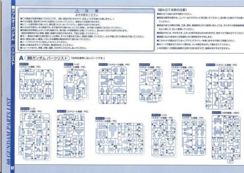 Scan+5_convert_20091114222623_convert_20091114222733.jpeg
