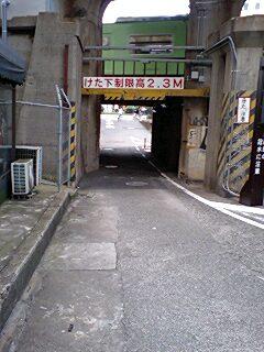 20091103172151.jpg