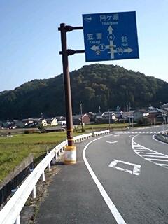 20091107143105.jpg