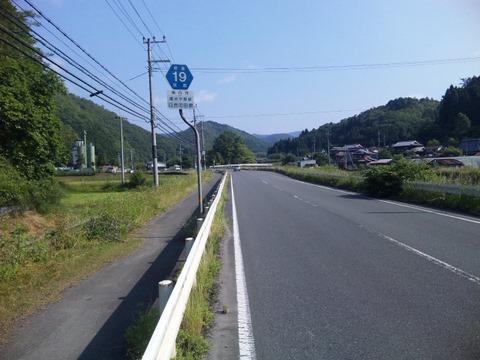 SH3E0011_20100612194738.jpg