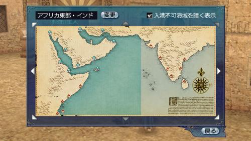 東アフリカ・紅海・ペルシャ湾平和