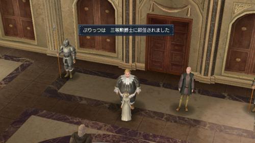 3等勲爵士
