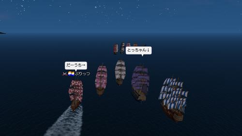 100507大海戦