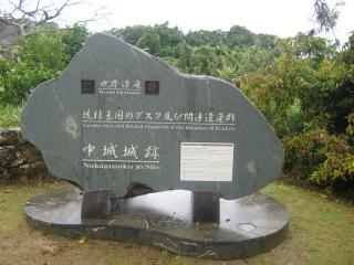 沖縄 001