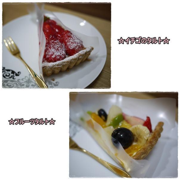 2_20110303203825.jpg