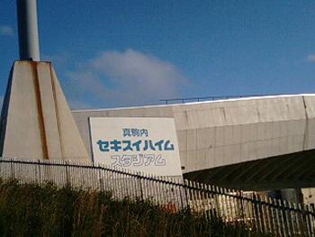 真駒内公園2